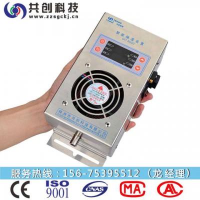 GCD-8020T 顶装式抽湿机 检测报告