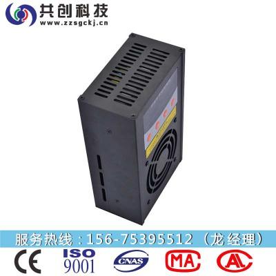 GCW-8030T 排雾型除湿器 研销一体