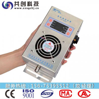 GCA-8020T 自动除湿装置 哪家比较好