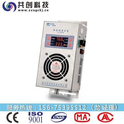 GCA-8040TS 化水型抽湿机 工业制造