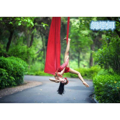 您的舞蹈梦西安华翎帮您实现