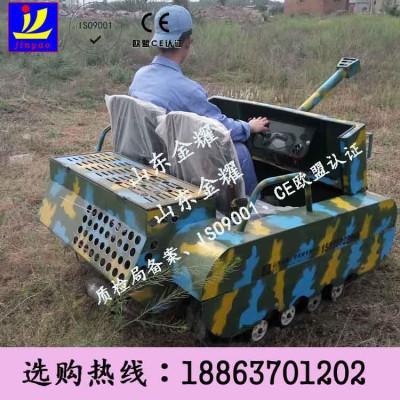 冰雪旺季玩坦克车山东金耀游乐坦克车源头厂家