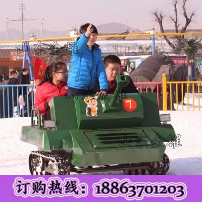 油电混合两用坦克车山东金耀 履带式雪地坦克车 冰雪设备