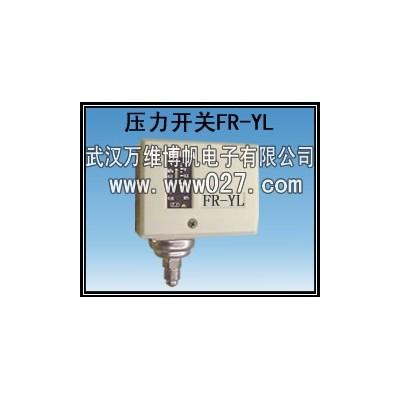 消防系统专用压力开关 压力控制器