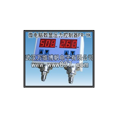 供应消防联动压力开关 数显压力控制器 FR-YK