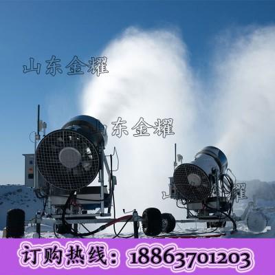 全自动降雪机 山东金耀厂家销售 大型国产造雪机