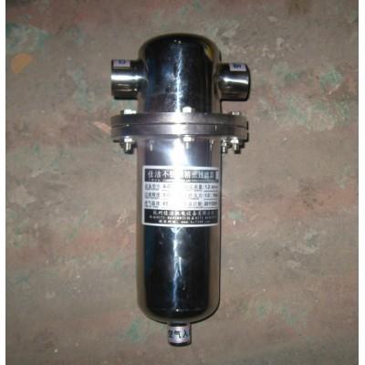 不锈钢发酵专用过滤器 不锈钢高压精密过滤器