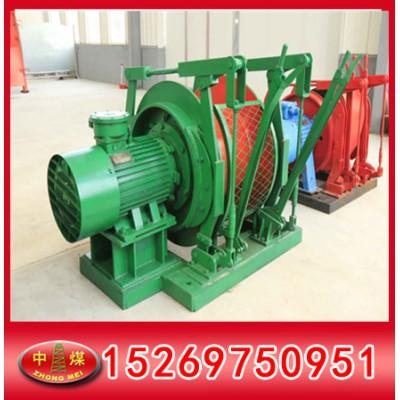 调度绞车  JD系列绞车 11.4KW调度绞车