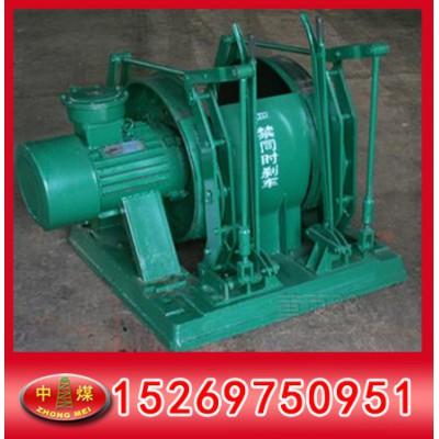 调度绞车   JD-1.0调度绞车  矿用调度绞车