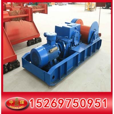 JH-8回柱绞车   专业生产回柱绞车  回柱绞车厂家