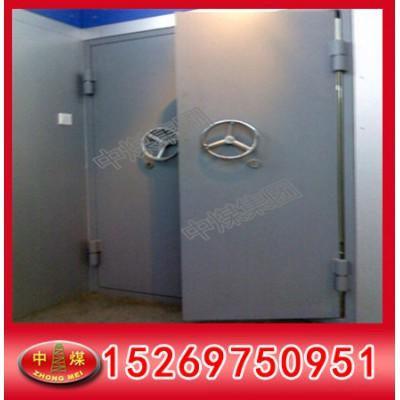 安全门  安全门规格 矿用安全门  安全门价格