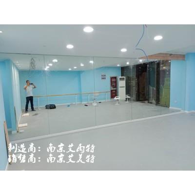 南京镜子|舞蹈房镜子|练功房镜子|家用镜子