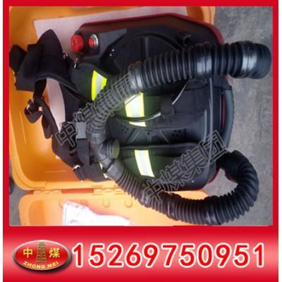 HYZ-4氧气呼吸器  中煤氧气呼吸器