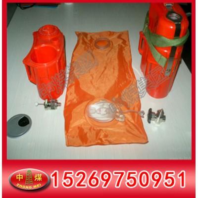 压缩氧气自救器  ZYX氧气自救器  氧气自救器使用方法