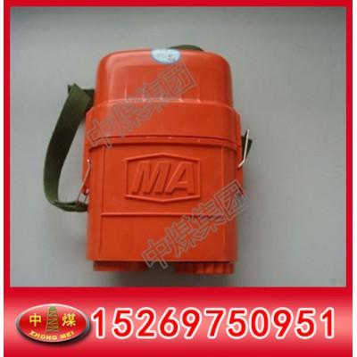 压缩氧自救器     ZYX45型压缩氧自救器