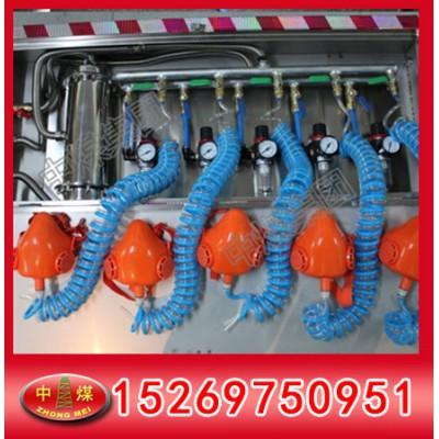 压风自救装置   ZYJ压风自救装置  矿井压风自救装置