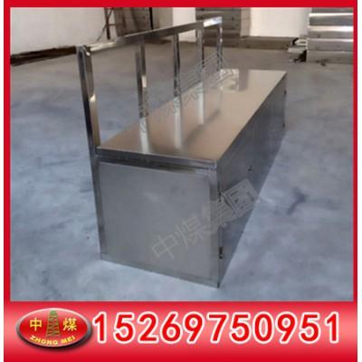 不锈钢座椅  不锈钢座椅尺寸  矿用不锈钢座椅