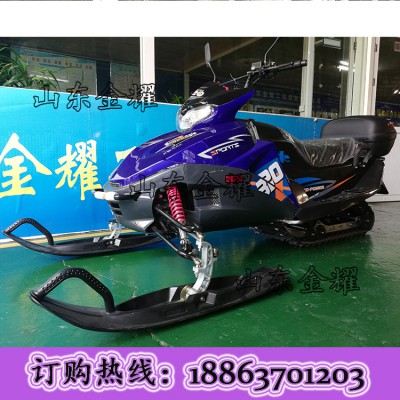 大型雪地游乐设备 雪地摩托车 大型履带式摩托车 冰雪游乐设备