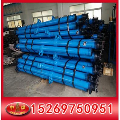 1.6米单体液压支柱  中煤单体液压支柱