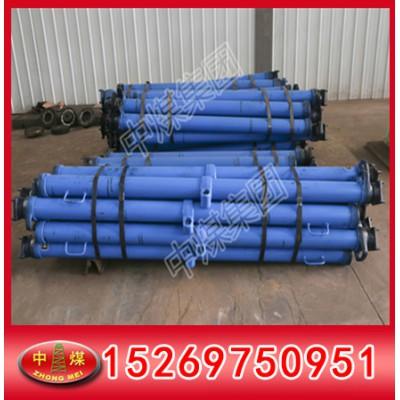 2.2米单体液压支柱  单体液压支柱厂家