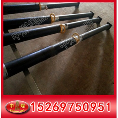 玻璃钢单体液压支柱  DWB单体液压支柱