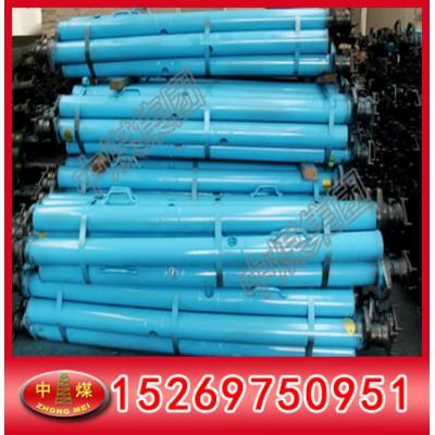 内注式单体液压支柱  外注式单体液压支柱