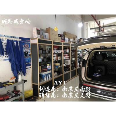 宜兴汽车4s店展示柜|汽车用品货架