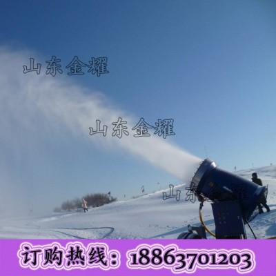 滑雪场下雪了 人工降雪机 国产造雪机 人工喷雪机