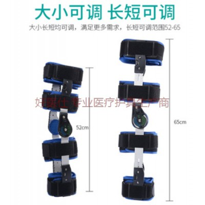 郑州康复护具品牌 专业制造好医仕膝盖骨折支具