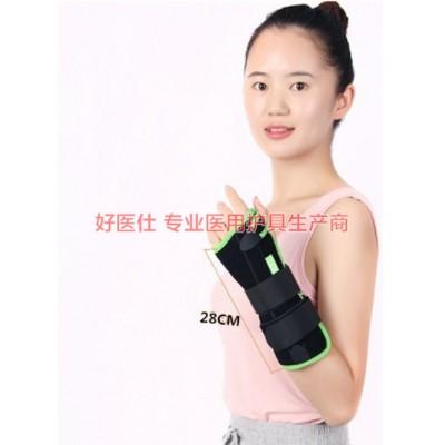 手腕骨折 好医仕手腕套 南昌辅助康复用品哪家专业