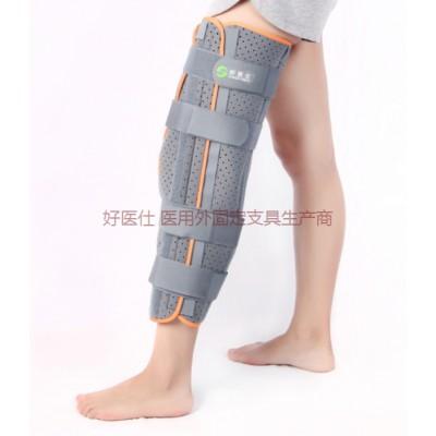 三片式护膝厂家直销 黑龙江好医仕 医用护膝生产商