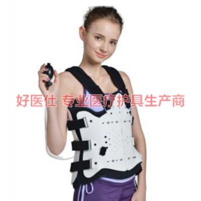 脊椎矫形器量大从优 郑州好医仕 康复支具生产商