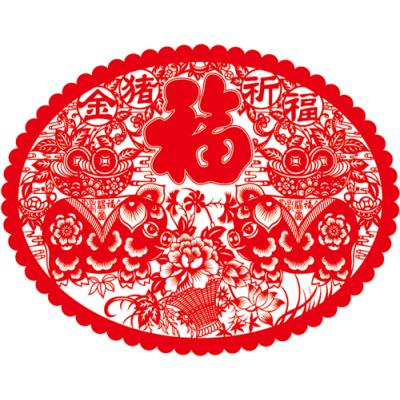 镂空剪纸福字窗花定制 春节装饰福广告logo窗花