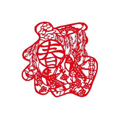 新年剪纸中国福字贴定制 多样式手工剪纸窗花