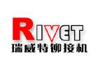 瑞威特气动铆接机,径向铆接机JM9TQ,铆接机价格