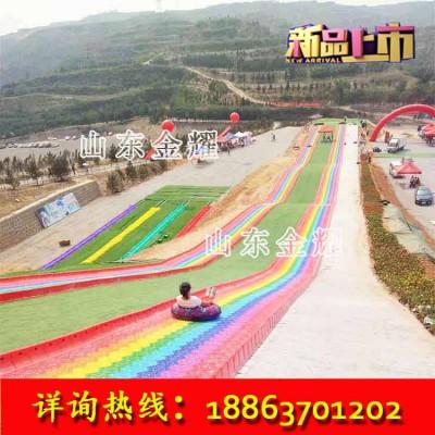 现货供应七彩彩虹滑道 网红冰雪四季滑道 彩虹滑雪道