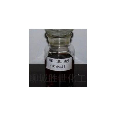 选矿捕收剂,起泡剂,浮选剂常年供应化工油,燃料油,溶剂