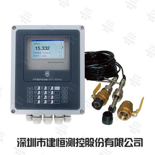 建恒多声道超声波流量计DCT1188D Plus