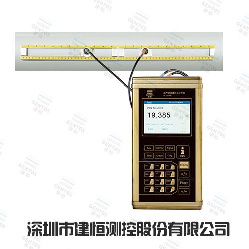 深圳建恒便携式超声波流量计DCT1288i