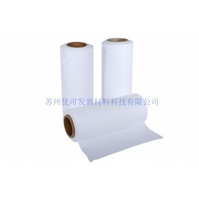 防水透气聚四氟乙烯电子膜就选优可发