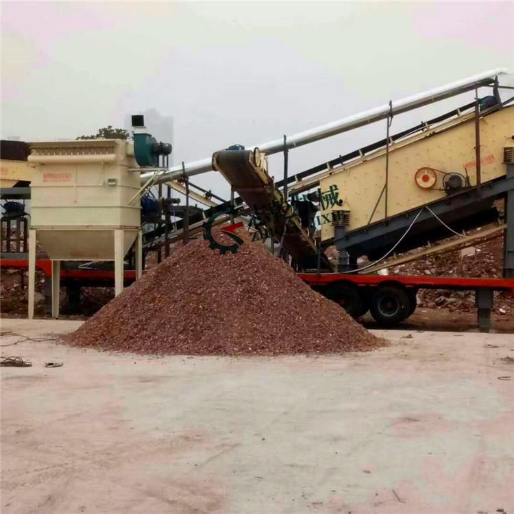 移动石子制沙机 建筑垃圾粉碎机 轮式车载移动破碎站 石粉粉碎机