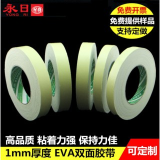 厂家直销专业生产供应玻璃纤维胶带规格可定制持久力强,阿里巴巴多年实力商家