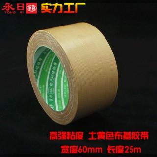 20余年生产研发美纹纸胶带规格可定制环保无污染,阿里巴巴多年实力商家