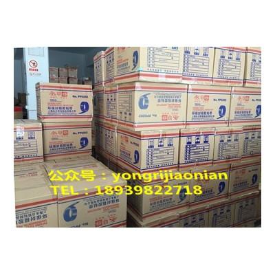 大量供应厂家直销布基胶带热销爆款足米足码,阿里巴巴多年实力商