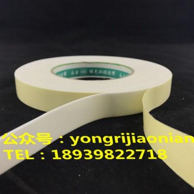 大量供应厂家直销PVC警示胶带规格可定制耐候性能好,阿里巴巴
