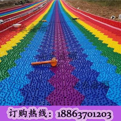七彩彩虹滑道 拼接式旱雪板 四季滑草 双人滑行