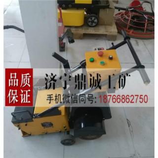 黄石电动篮球场地面翻新机 硅PU涂材聚乙氨脂旧场地铲削机