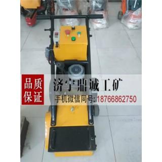 贵州黔南自走式自动球场翻新机 小型丙烯酸塑胶跑道铲削机