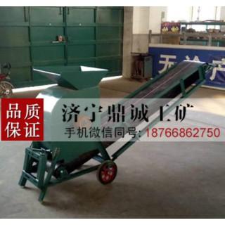 大连移动输送带式土壤粉碎机 350型电动苗床育秧粉土粉煤机
