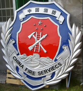 国务院指定生产警徽国徽党徽新消防徽制作厂家
